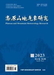 《高原山地气象研究》