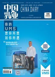 《中国乳业》