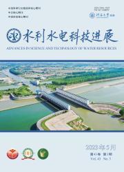 水利水电科技进展