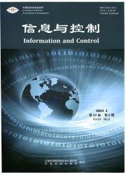 《信息与控制》