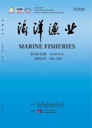 《海洋渔业》