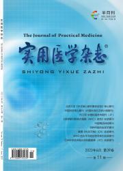 《实用医学杂志》