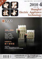 《上海电器技术》