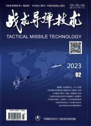 《战术导弹技术》