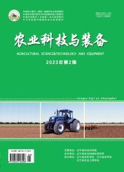 《农业科技与装备》