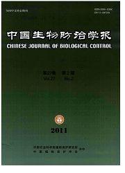 《中国生物防治》