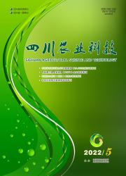 《四川农业科技》