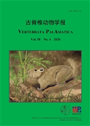 《古脊椎动物学报》