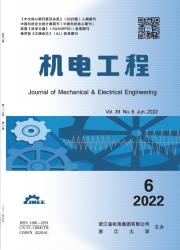 《机电工程》