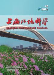 《上海环境科学》