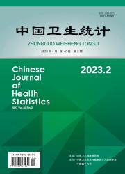 《中国卫生统计》