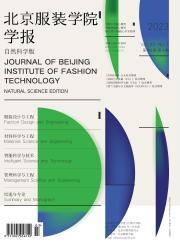 《北京服装学院学报:自然科学版》