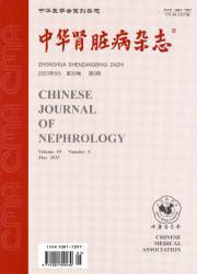 《中华肾脏病杂志》