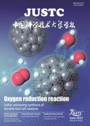 《中国科学技术大学学报》