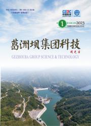 葛洲坝集团科技