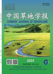 《中国草地学报》