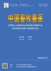 《中国畜牧兽医》