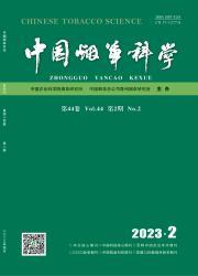 《中国烟草科学》