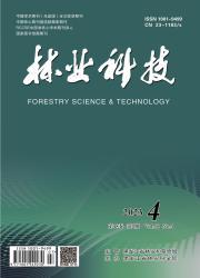 《林业科技》