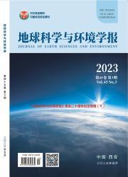《地球科学与环境学报》