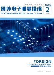 《国外电子测量技术》