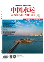 《中国水运》