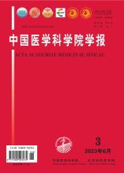 《中国医学科学院学报》