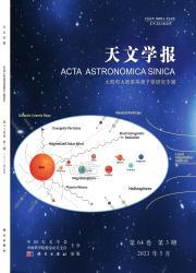 《天文学报》