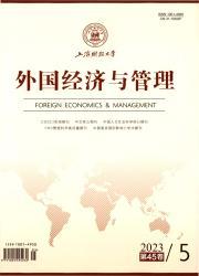 《外国经济与管理》