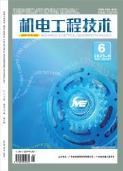 机电工程技术