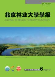 《北京林业大学学报》