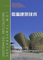 《低温建筑技术》