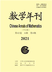 《数学年刊:A辑》