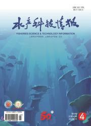 《水产科技情报》