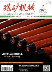 《煤矿机械》