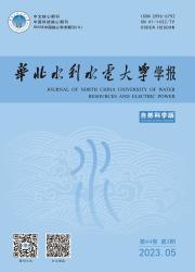 华北水利水电大学学报:自然科学版