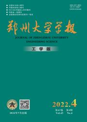 《郑州大学学报:工学版》