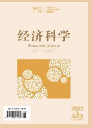 《经济科学》