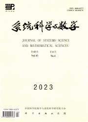 《系统科学与数学》