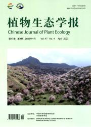 《植物生态学报》