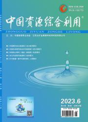 《中国资源综合利用》