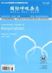 《国际呼吸杂志》