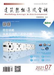 建筑热能通风空调