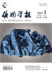 《矿物学报》