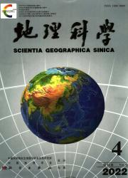 《地理科学》