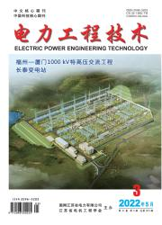《电力工程技术》