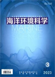 《海洋环境科学》