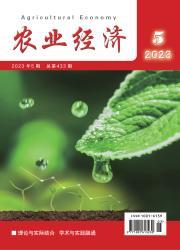 《农业经济》