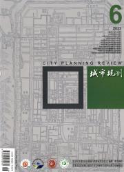 《城市规划》