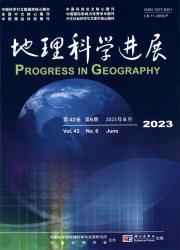 《地理科学进展》